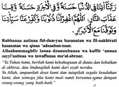 Bacaan doa setelah sholat fardu dan artinya14