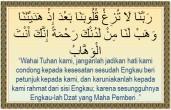 doa kesabaran 4