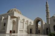 Masjid Sultan Qaboos