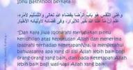 qona'ah (1)